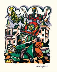 иллюстрация Масютина