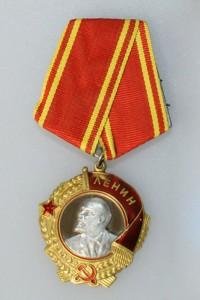 Молданова. Орден Ленина