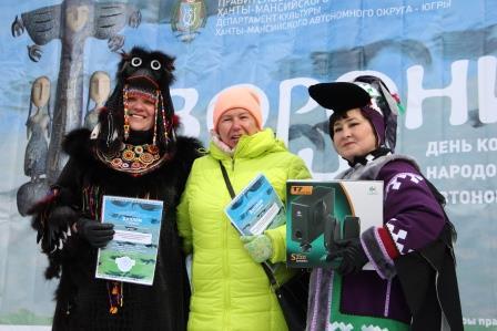 В День коренных малочисленных народов Севера Ханты-Мансийского автономного округа – Югры «Вороний день» 11 апреля 2015 года приглашаем принять участие во II окружном конкурсе на лучший костюм Вороны.