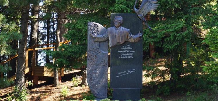 К 80-летию Ювана Шесталова: первый манси в литературе