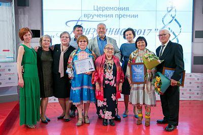 В столице Югры состоялась торжественная церемония награждения лауреатов премии «Признание»