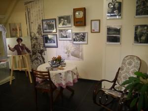 Выставка Семь Я