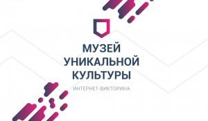 Афиша_викторина