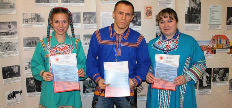 Сотрудники этнографического музея «Торум Маа» приняли участие во Всероссийском форуме национального единства