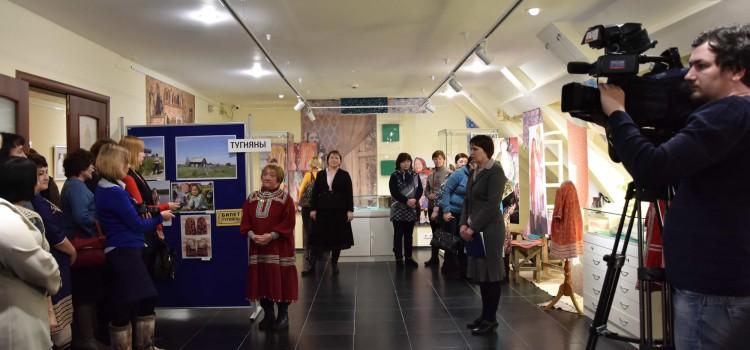 Открытие выставки «От экспедиции к экспозиции» состоялось