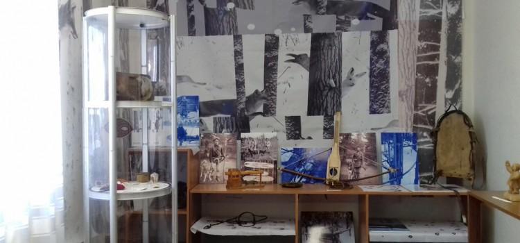 Выставка «Записки для охотника. Путей след» в Березовском районе