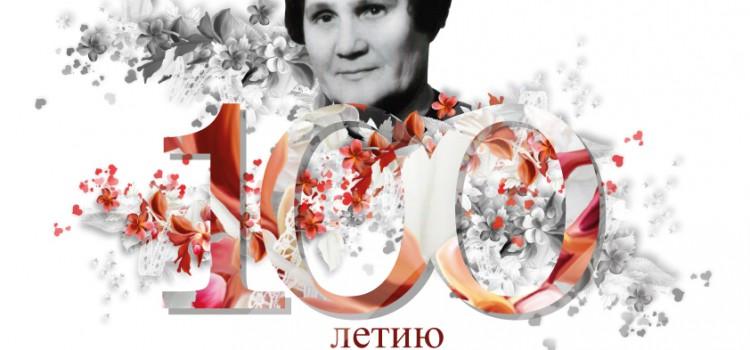 Первая выездная литературная гостиная музея «Торум Маа» к 100-летию Матры Вахрушевой