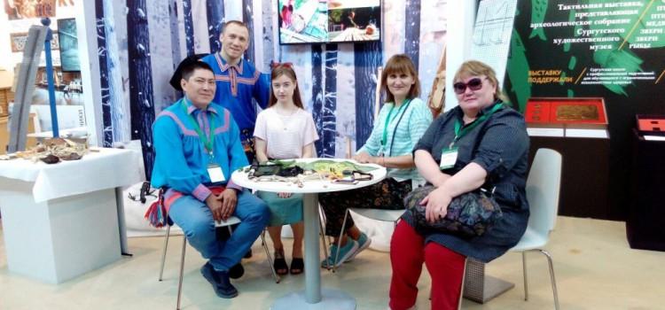 Образовательный проект «Таксар махум»  музея «Торум Маа» на «Интермузее 2018»