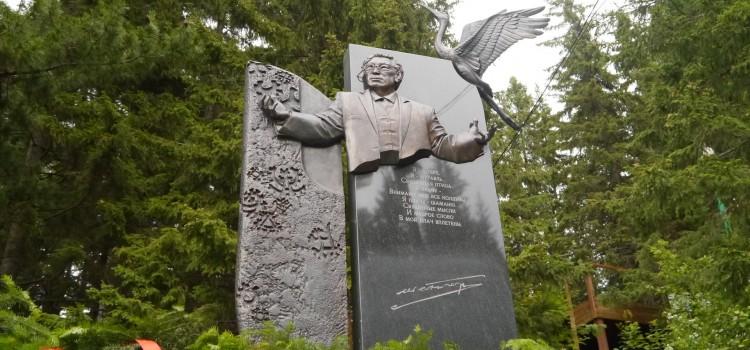 Коллективу этнографического музея под открытым небом «Торум Маа» присуждена премия имени И.Н. Шесталова