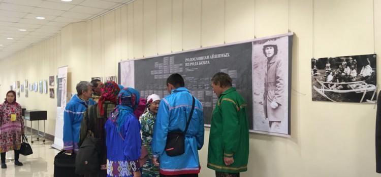 Открытие выставки «Человек из рода Бобра» из цикла «История семьи в истории страны. След прожитой жизни» в Мегионе