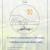 8 июля в День семьи, любви и верности этнографический музей «Торум Маа» приглашает в 15:00 часов на открытие выставки «Со светом солнца сравнить тебя можно. Свадебные традиции обских угров»
