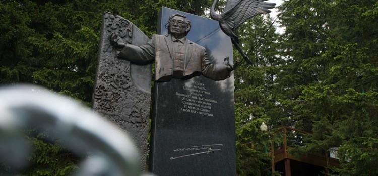 Премия Правительства Ханты-Мансийского автономного округа – Югры им. И.Н.Шесталова 2019 года