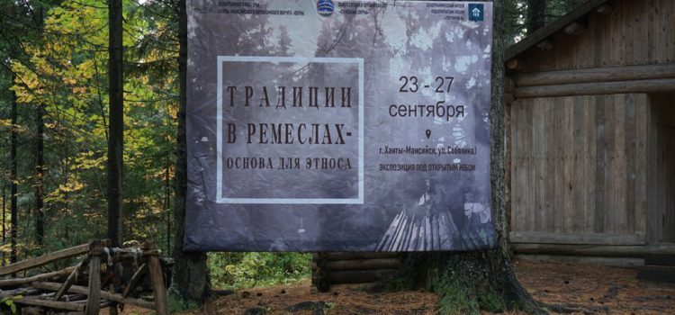 Новые объекты на экспозиции под открытым небом музея «Торум Маа»