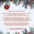 """Этнографический музей под открытым небом """"Торум Маа"""" поздравляет с наступающим Новым годом и Рождеством!"""