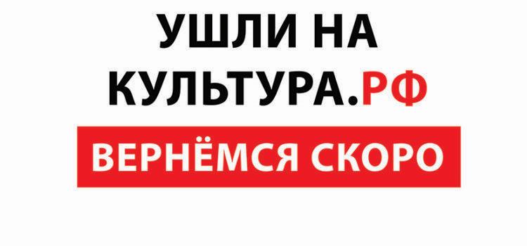 Музей «Торум Маа» присоединяется к акции Минкультуры России