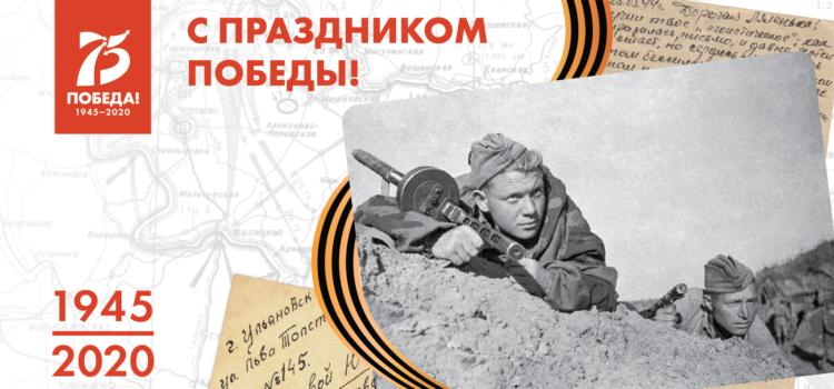 Всероссийская музыкальная акция «Окно Победы»