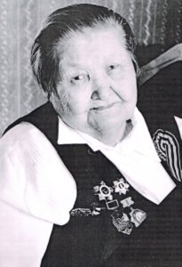 Урубаева Мария Ивановна