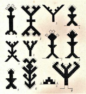 Стилизованные изображения деревьев. Вышивка. Обские угры