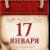«Памятная дата военной истории Отечества»