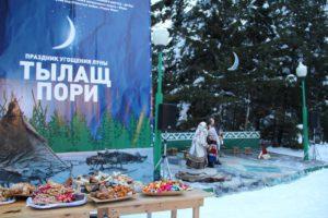 Ugoshcheniya_privetstvuyutsya_2014