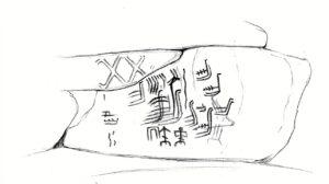 Рисунки водоплавающих на Змиевом Камне (р. Тагил). Кон. III – II тыс. до н. э.