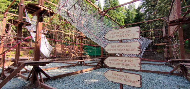 Веревочный парк «Каснэ Маа» открыт