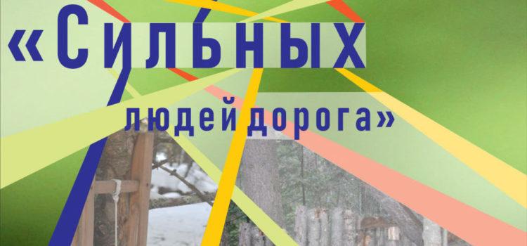 Пушкинскую карту получи, музей «Торум Маа» посети!